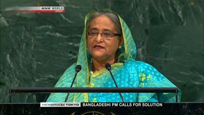 bangladesh beli alat mata-mata buatan israel, awasi ponsel warganya