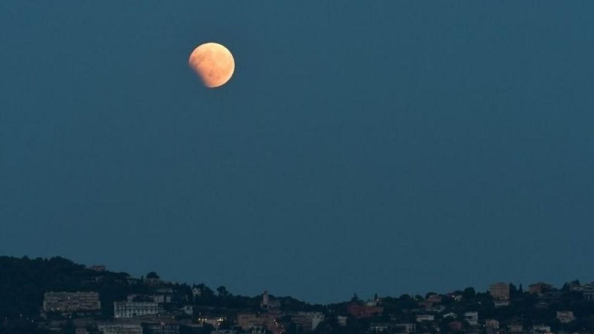 12692 gerhana bulan